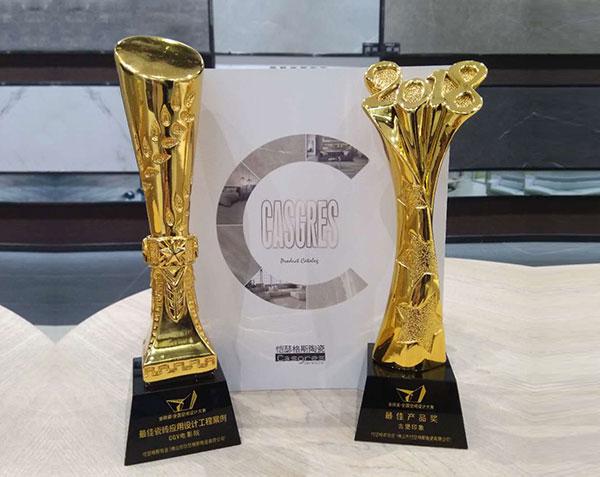 最佳瓷砖应用设计工程案例CGV电影院、最佳产品奖古堡印象